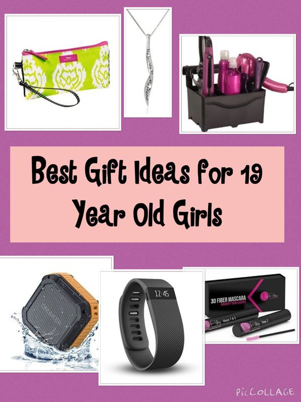 Gift Ideas For 17 Year Old Girls